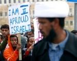 African Israeli